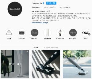 BALMUDA (バルミューダ)_インスタグラムのアカウント