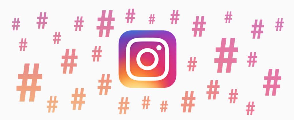 インスタグラム(Instagram)のハッシュタグ