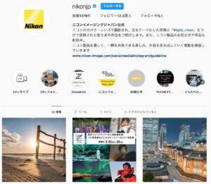 Nikon(ニコン)_インスタグラムのアカウント