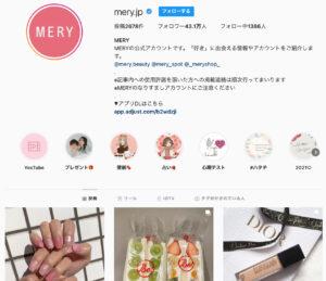 MERY(メリー)_インスタグラムアカウント
