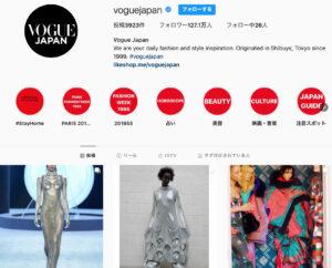 Vogue Japan(ヴォーグジャパン)_インスタグラムのアカウント