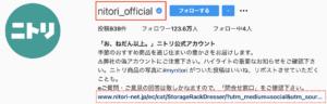 ユーザーネーム画像
