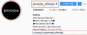 emoda_official画像